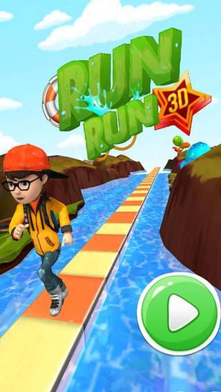 「Run Run 3D - Free」のスクリーンショット 1枚目