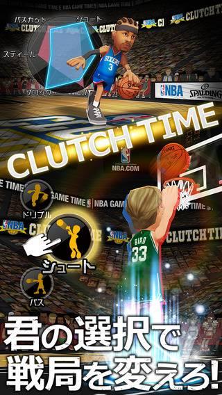 「NBA CLUTCH TIME【本格3Dバスケットボールゲームは『NBA公式』のクラッチタイム!】」のスクリーンショット 3枚目