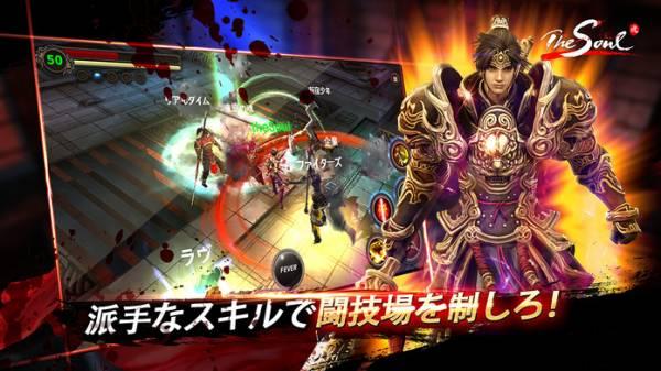 「The Soul【三国志RPG 】」のスクリーンショット 2枚目