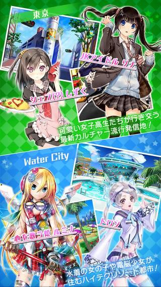 「Wonder4World-美少女コレクションパズルRPG-」のスクリーンショット 3枚目