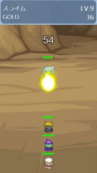 「無限バトル 様々なキャラクターで戦う暇つぶしRPG」のスクリーンショット 2枚目