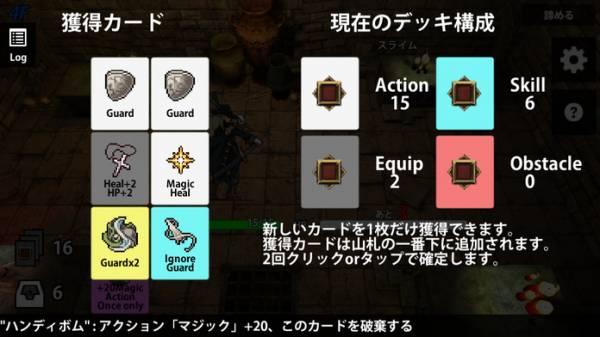 「【デッキ構築型RPG】DeckDeDungeon」のスクリーンショット 3枚目