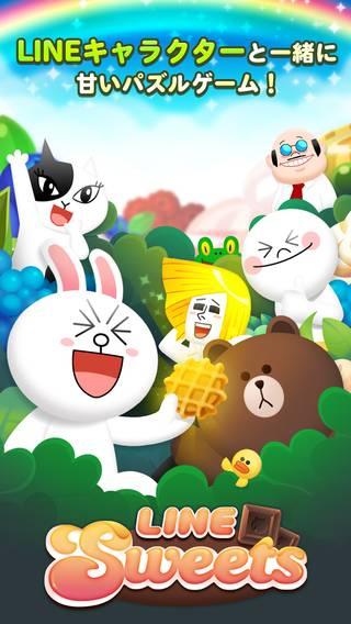 「LINE スイーツ」のスクリーンショット 1枚目