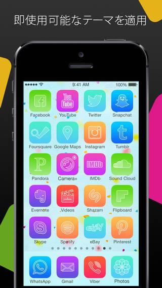 「アプリアイコン無料 – ホーム画面向けの素敵なアイコンテーマ、背景画像、壁紙」のスクリーンショット 2枚目