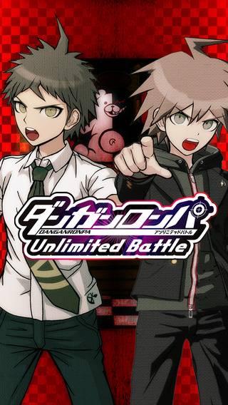 「ダンガンロンパ-Unlimited Battle-」のスクリーンショット 1枚目