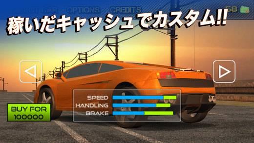「ハイウェイレーサー - 無料で人気の簡単な レース ゲーム」のスクリーンショット 2枚目