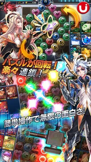 「混沌のミッドランド ~Puzzle Monster~」のスクリーンショット 2枚目