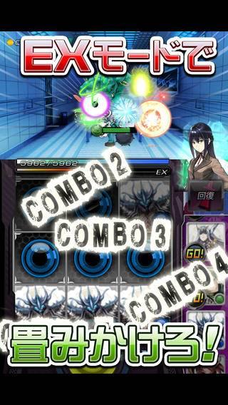 「神狩 デモンズトリガーVer2.0【スロットバトルRPG】」のスクリーンショット 2枚目