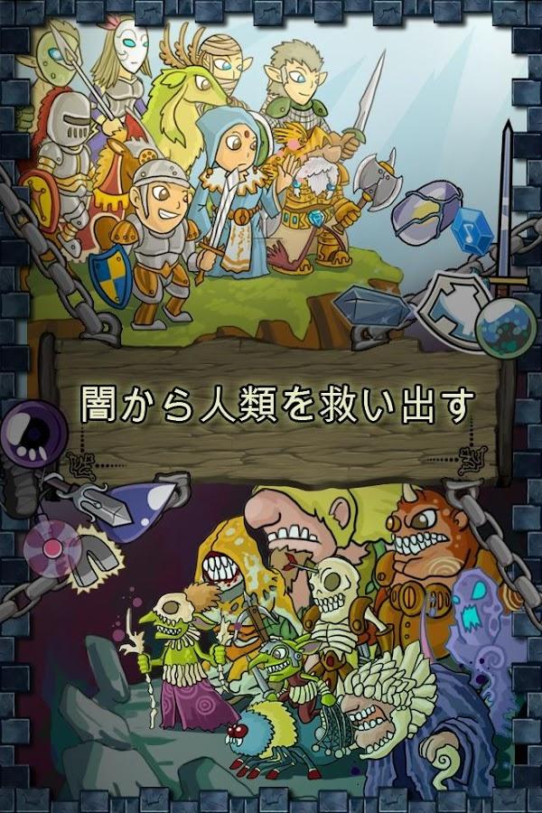 「戦士同盟 デラックス - 伝説ダークキングモンスタードラゴン」のスクリーンショット 1枚目