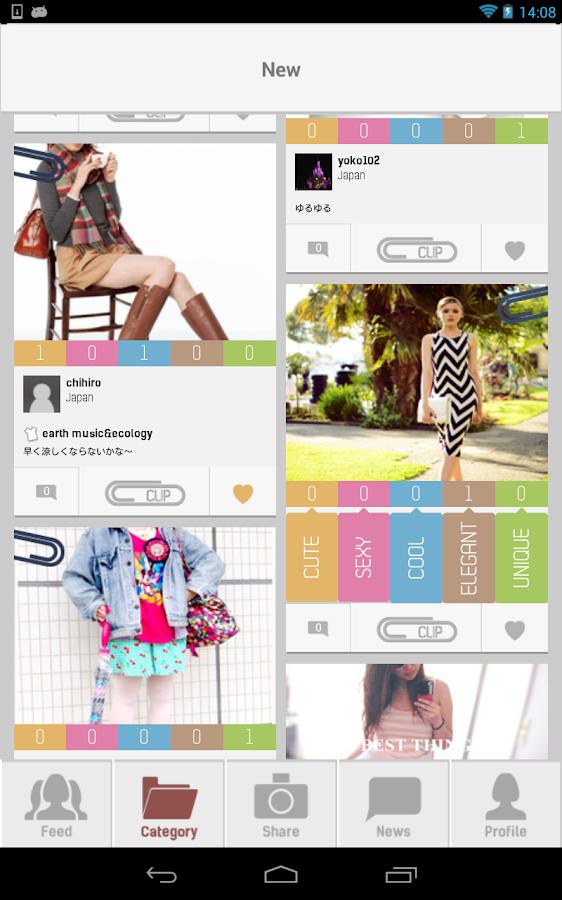 「ファッションコーデYoutfit:ファッションを楽しもう♪」のスクリーンショット 3枚目