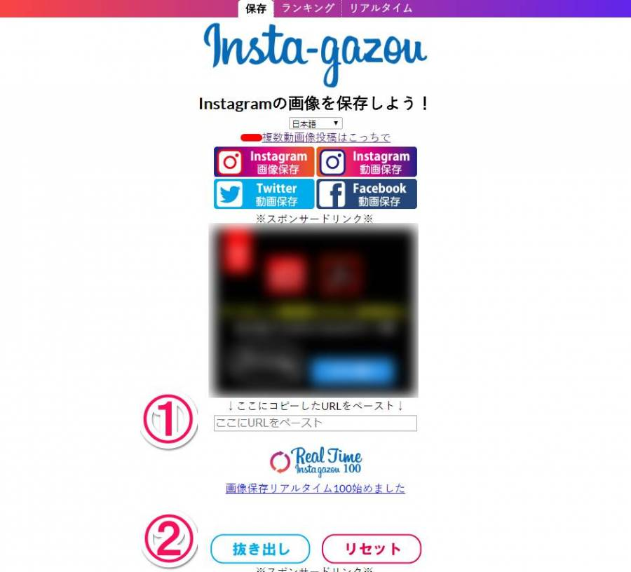Instagram 画像 動画 ストーリーを保存する方法 Iphone Android Pc