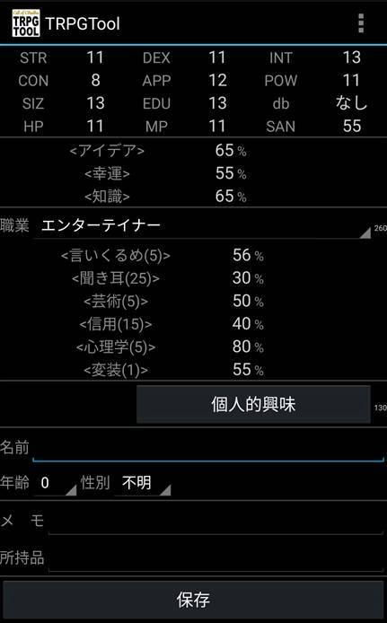 PS4のRPGの人気おすすめランキング30選 ...