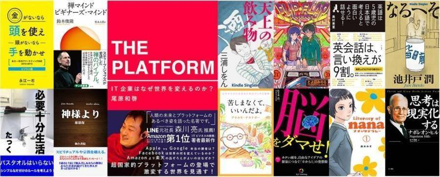 Kindle Unlimitedで読める書籍トップ