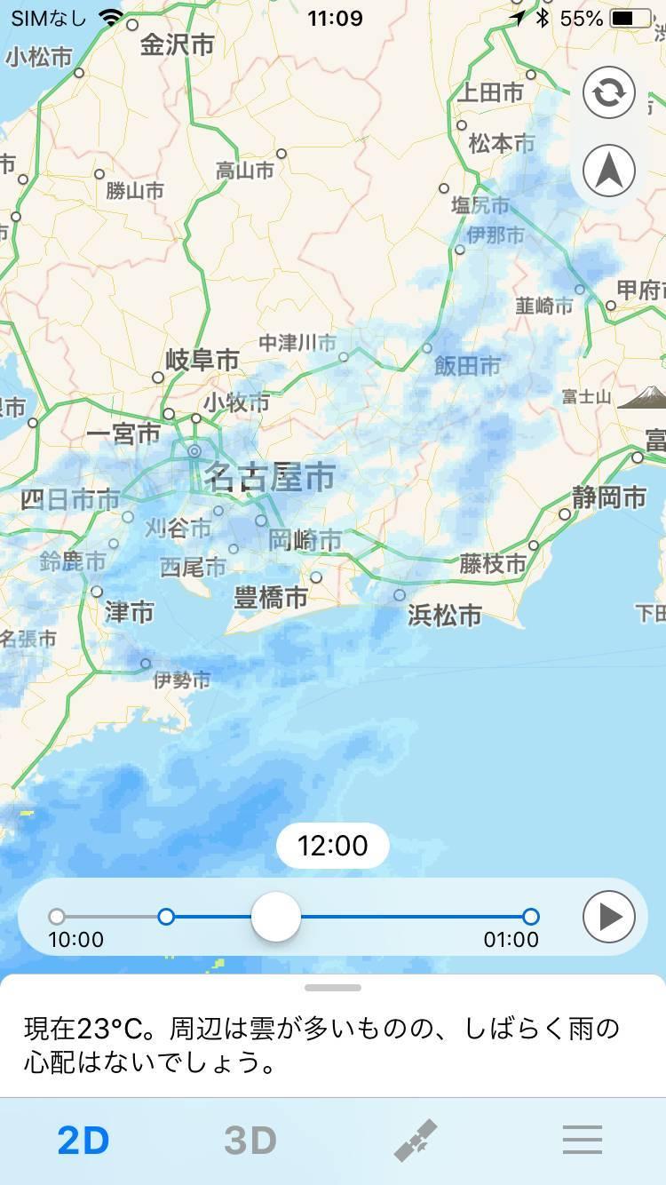 アメミル 2Dマップ