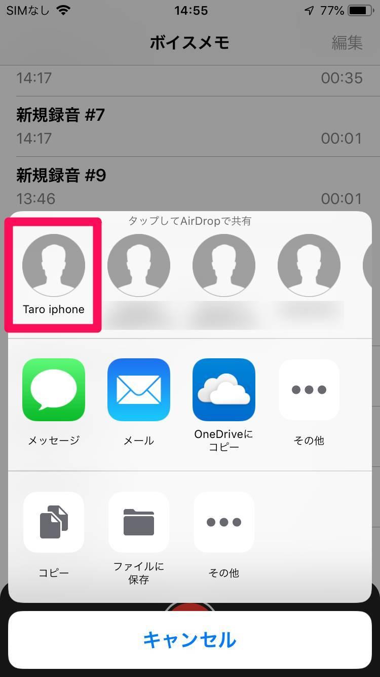 cfa6eb7802 iPhone『ボイスメモ』使い方ガイド 保存、復元方法、録音時間など ...