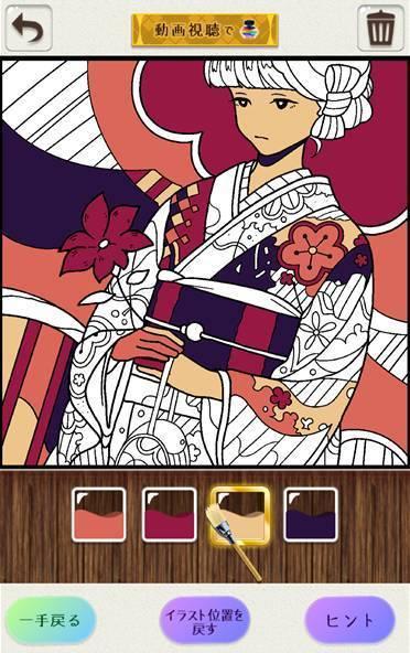 『大人の塗り絵 パズル!』プレイ中の画面