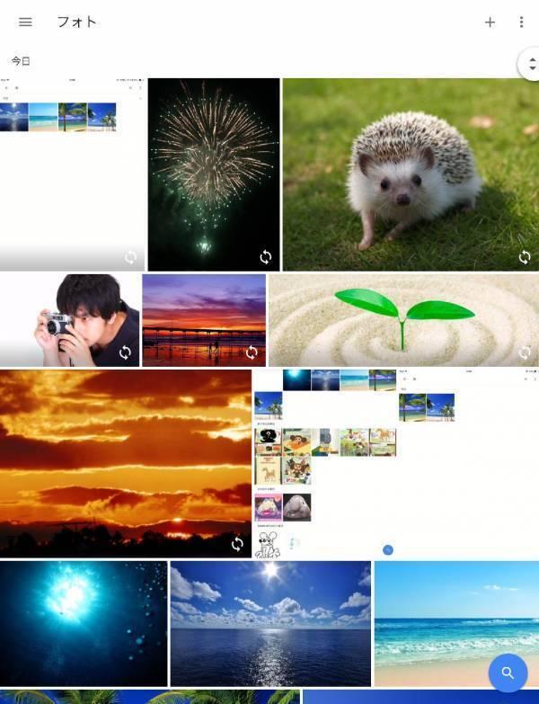 『Google フォト』のフォト画面