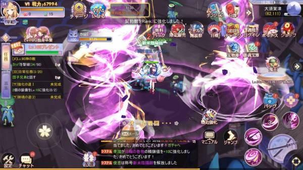 幻妖物語-十六夜の輪廻 プレイ画面