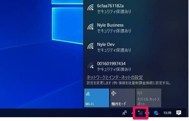 Windows Wi-Fi設定画面