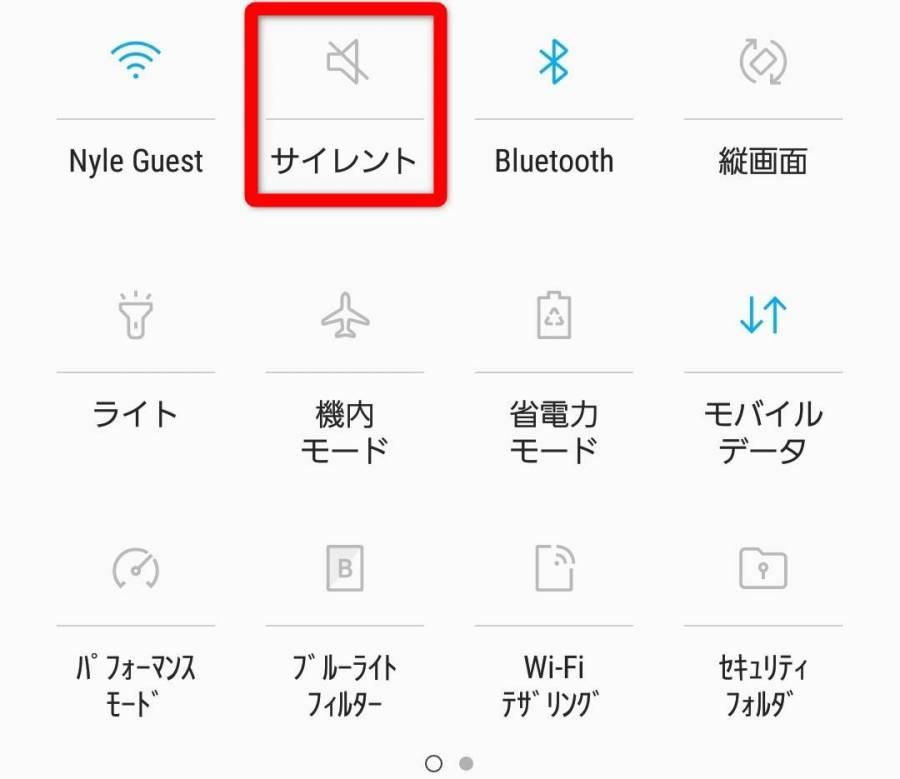 Androidのサイレント設定画面