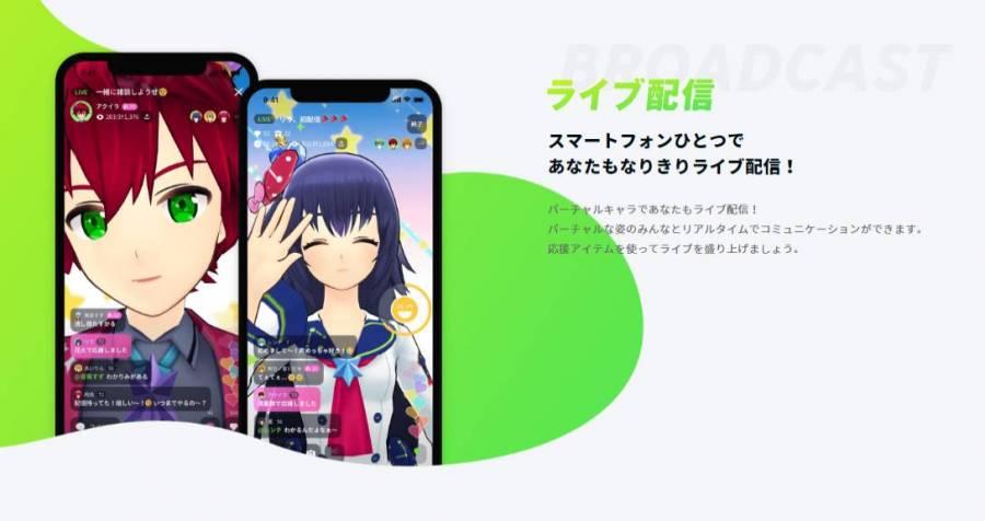 ナカノヒトライブのライブ配信画像
