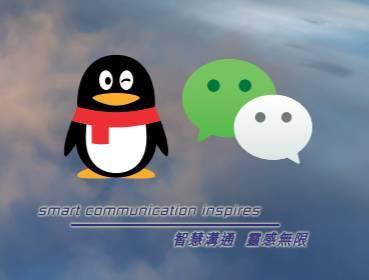 Tencent 2019レポート表紙:QQとWechatアイコン