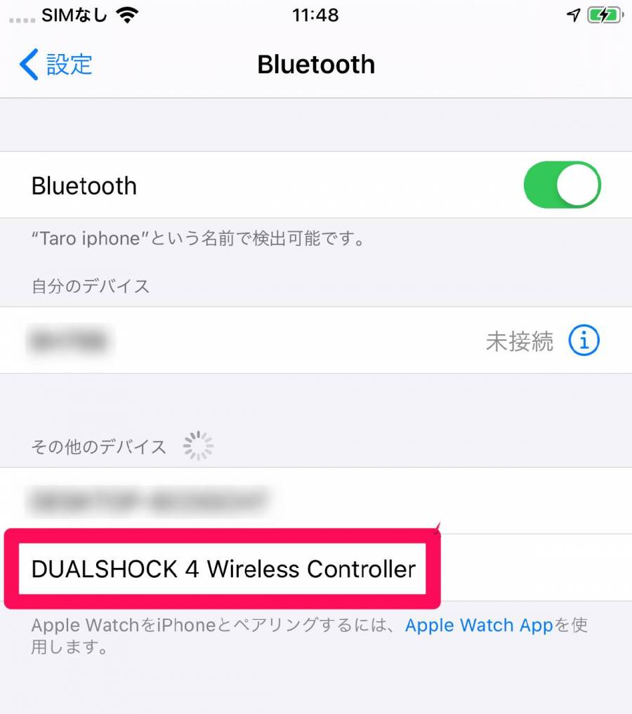 スマホで「DUALDHOCK 4 Wireless Controller」をタップ