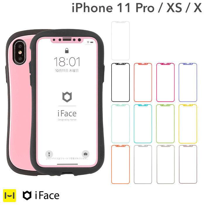 [iPhone 11Pro]iFace Round Edge Color Glass Screen Protector ラウンドエッジ強化ガラスフィルム 液晶保護シート