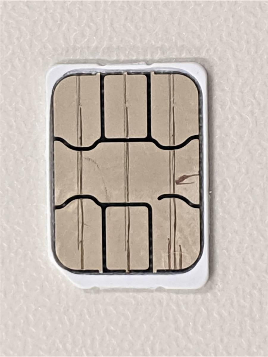 nanoSIMの写真(表)