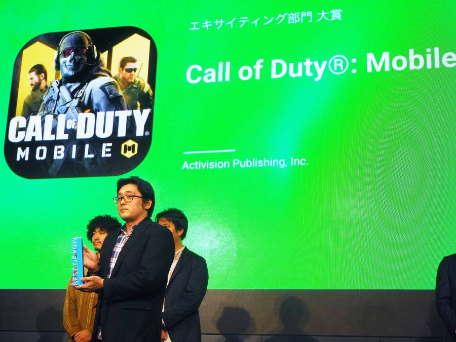 Call of Duty Mobile 受賞の様子