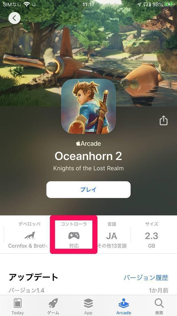 『Oceanhorn 2』ストアの紹介ページ