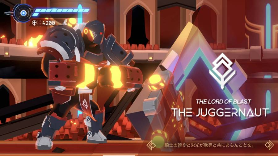 「THE JUGGERNAUT」登場シーン