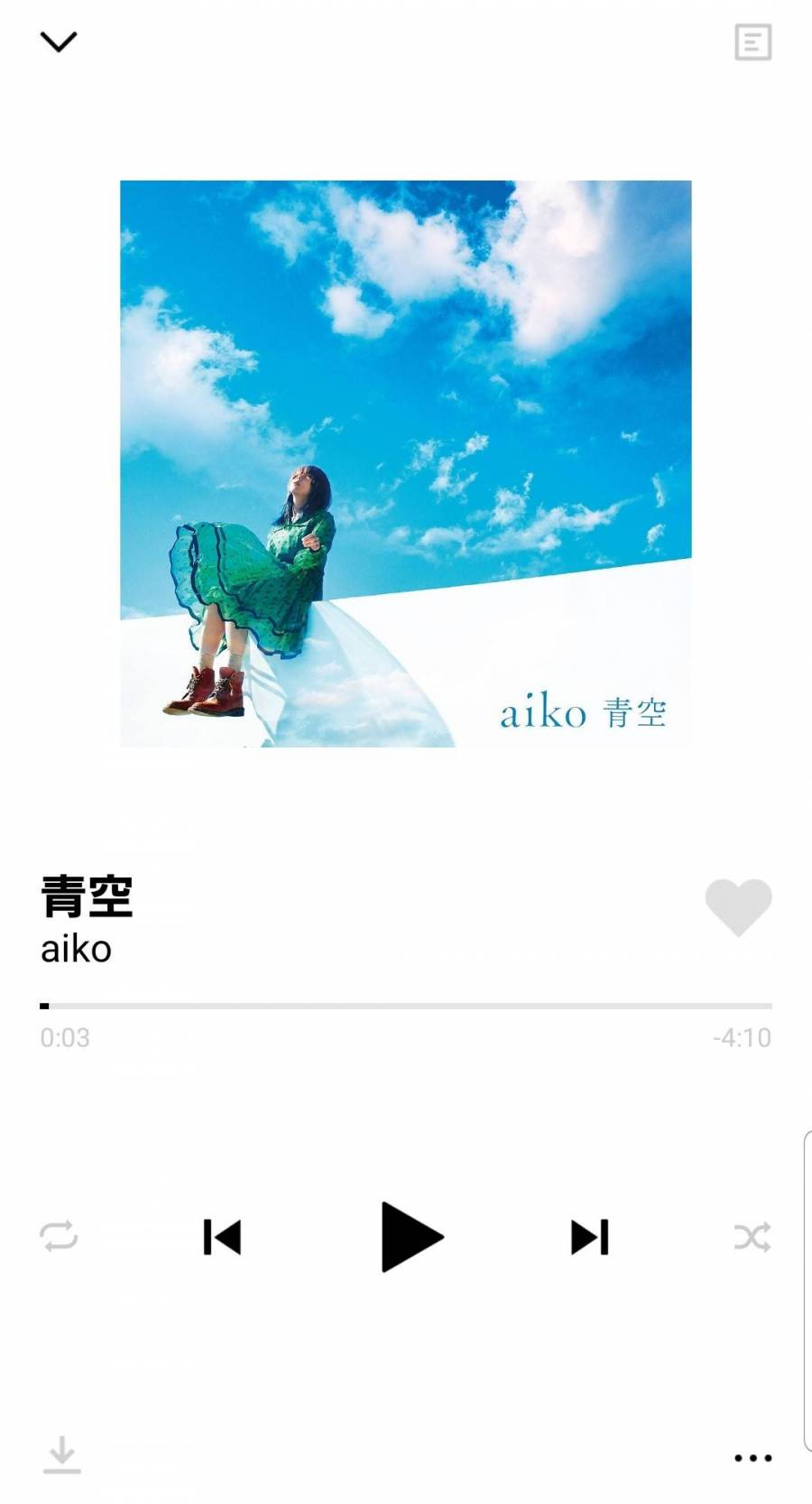 aiko 青空