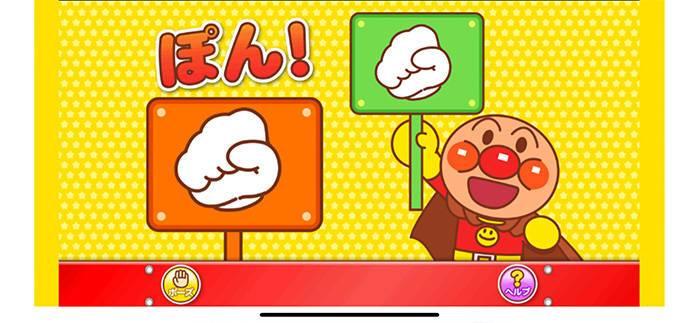 dキッズアプリの「アンパンマンとたのしくおけいこ」