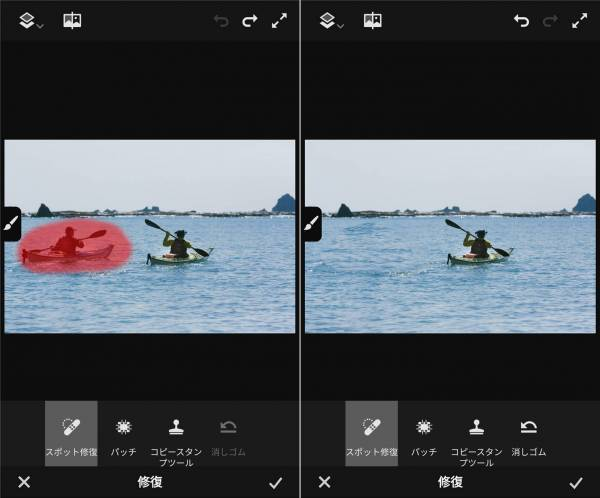 Adobe Photoshop Fix使用イメージ