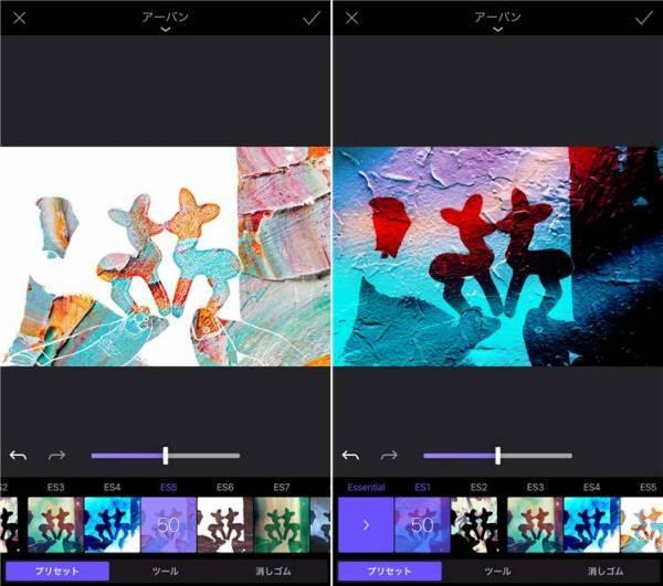 Enlight Photofoxアプリ画面