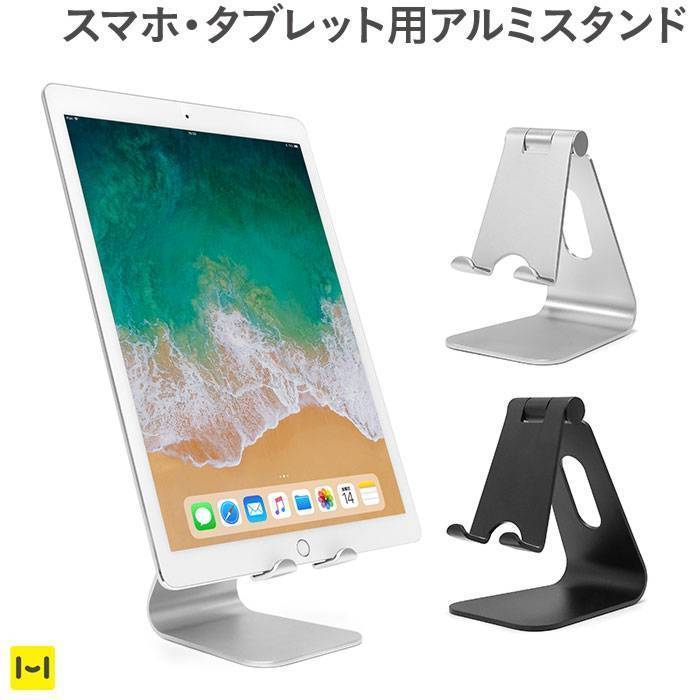 BIG SWING STAND BY ME商品画像