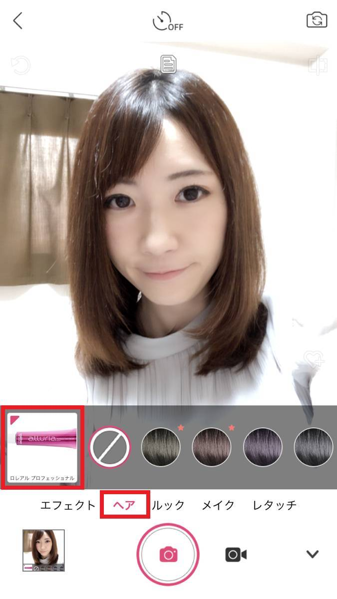 YouCam メイク2