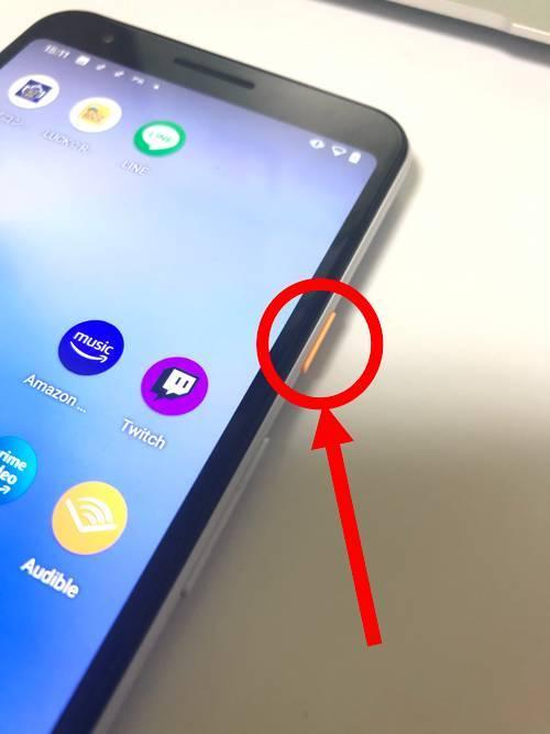 再起動Android
