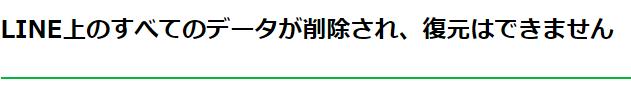 【公式】LINEみんなの使い方ガイドのアナウンス