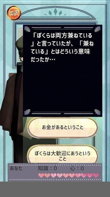 読書クエスト ~注文の多い料理店~