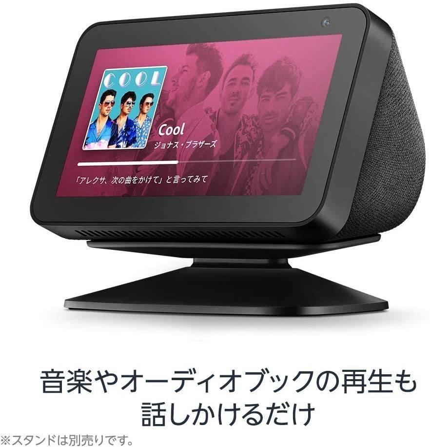 Echo Show5商品画像