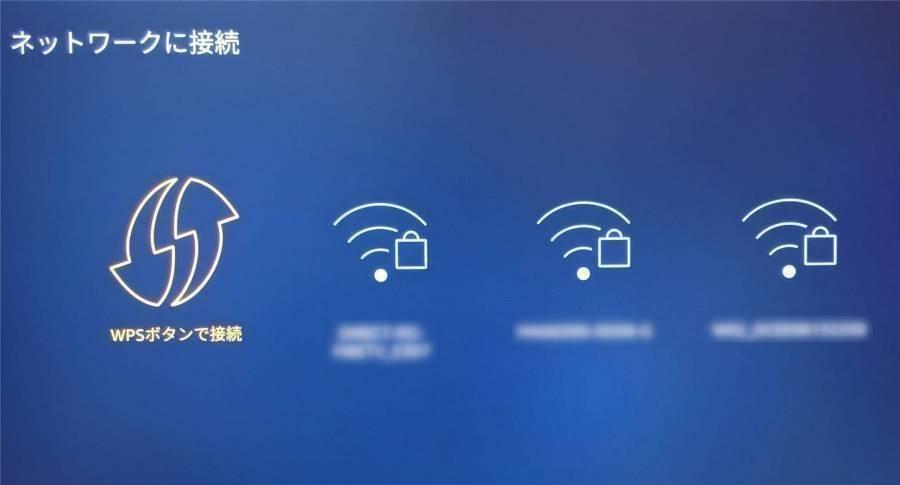 Fire TV Stickのネットワーク設定画面