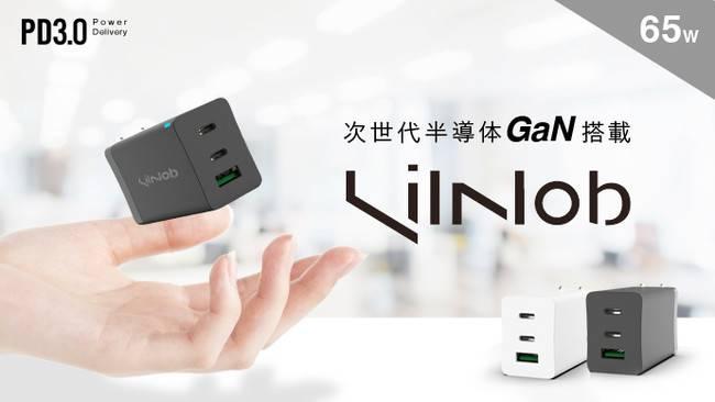 LilNob『CIO-G65W2C1A』のイメージ画像