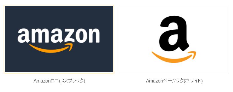 EメールタイプAmazonギフト券
