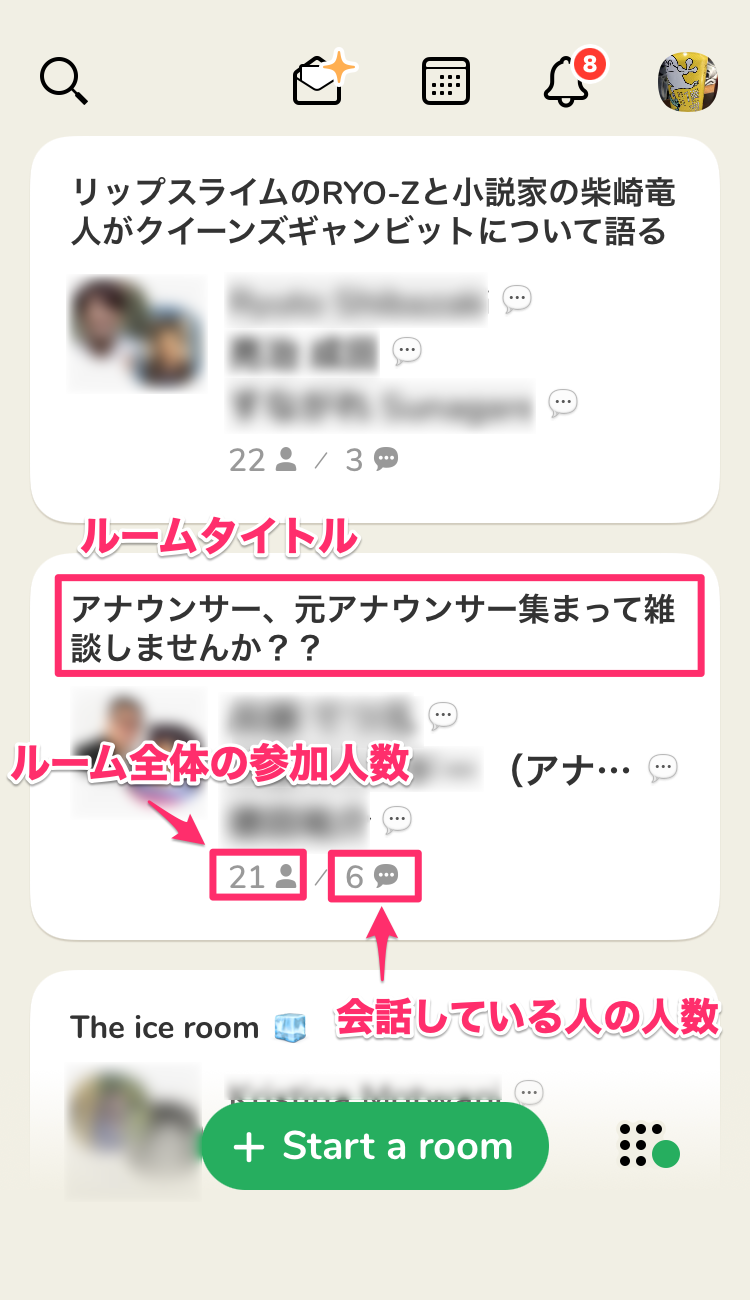 Clubhouse 始め 方 【招待制SNS】Clubhouse(クラブハウス)の始め方と使い方。フォロワ...