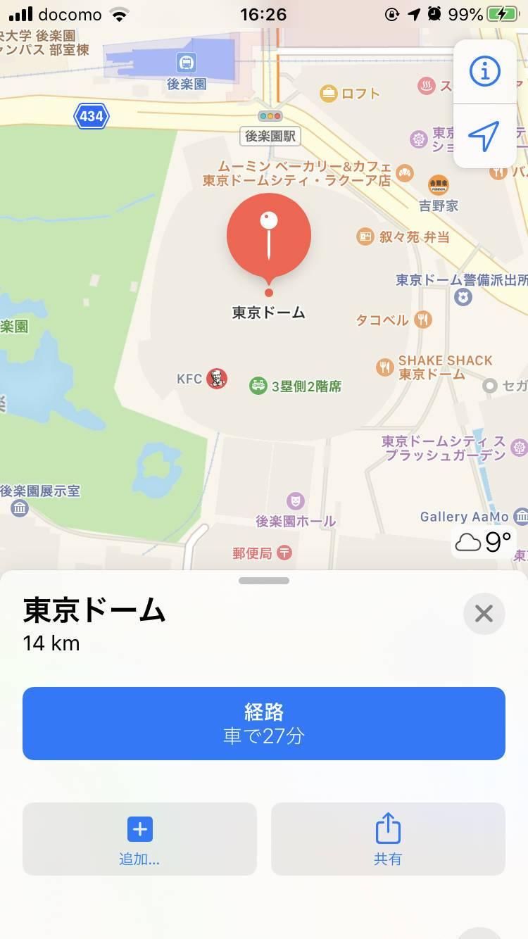 iPhoneのマップ画面