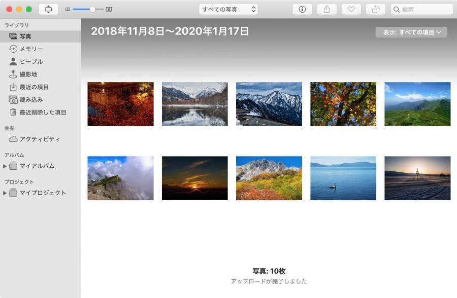 Macの写真アプリ画面