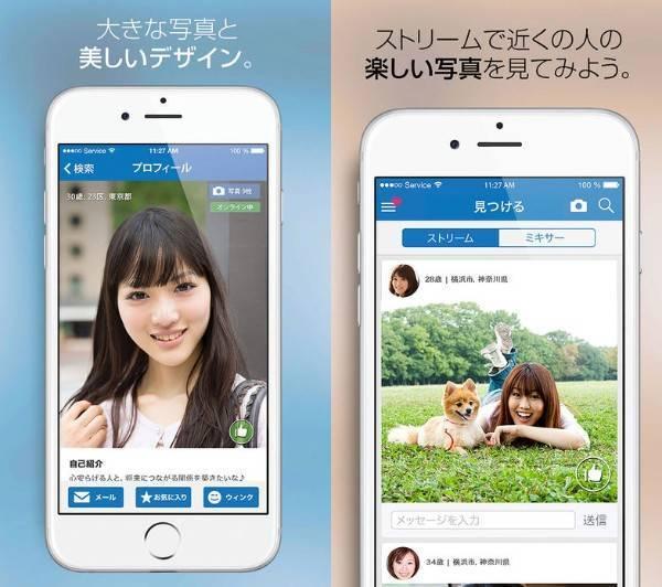 Matchアプリ画面