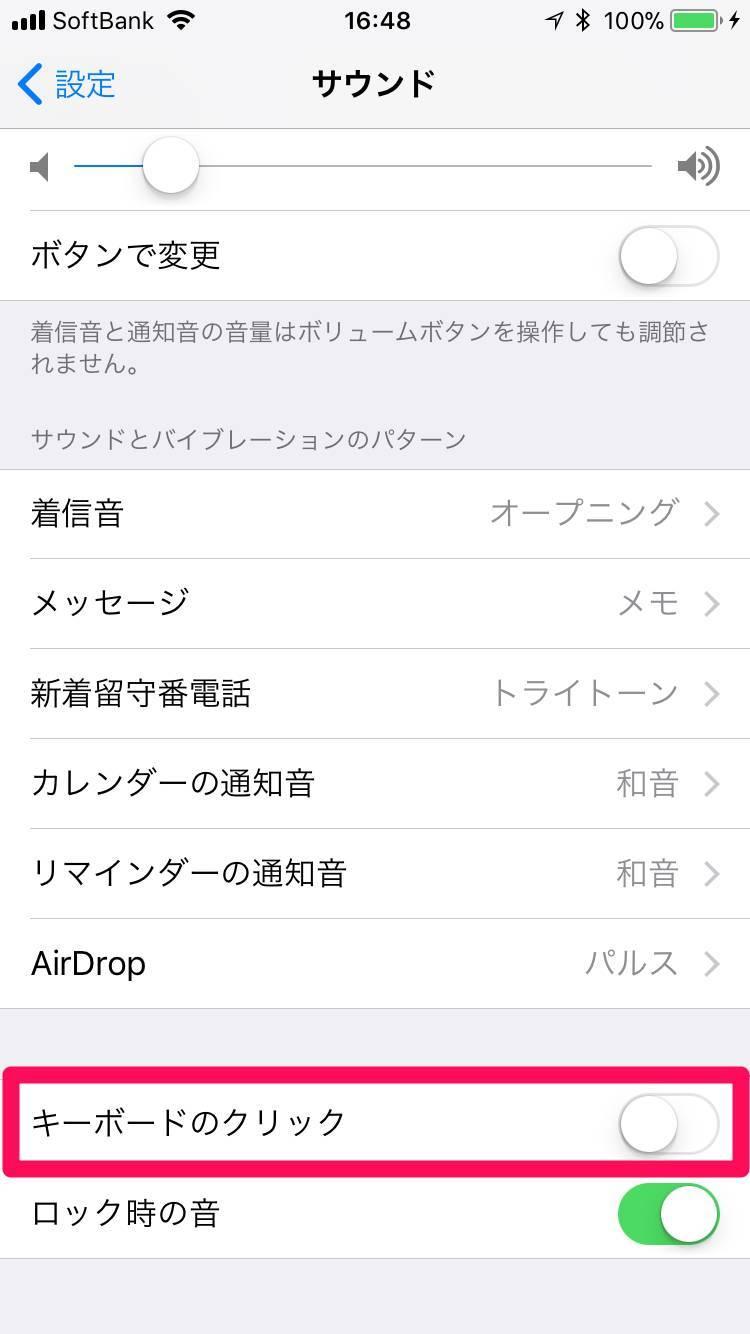 Iphoneキーボードの使い方 設定 便利機能からおすすめアプリまで
